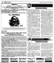 Geld Lenen Voor Verbouwing Aftrekbaar Manny Villar
