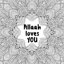 printable islamic quotes printable islamic coloring pages for kids i love fun pinteres on