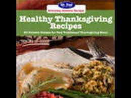 Traditional Thanksgiving Recipes Healthy Thanksgiving Recipes 20 Diabetic Recipes For Your