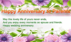 wedding wishes to parents happy wedding anniversary for parents on 25th anniversary nicewishes
