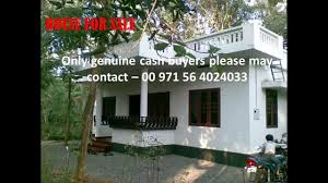 1000 sq ft house for sale near irinjalakuda railway station youtube
