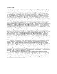sample college transfer essays transfer essay sample umbc admission essay sample resume
