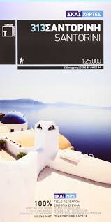 Map Of Santorini Greece by Santorini Terrain Maps Amazon Co Uk Terrain Editions