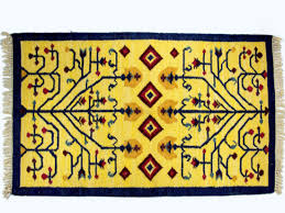 Indian Hand Woven Rugs Anatolian Rug Yellow Blue Floral Rug 3x5 Kilim Rug Hand Discovered