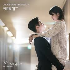While You Were Sleeping Jung Joon Il While You Were Sleeping Ost Part 10 Kpop