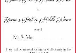 lds wedding invitations lds wedding invitation wording 46248 sle wedding invitation