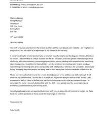 cover letter office manager sample office manager cover letter
