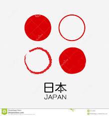 Japan Flag Image Japan Flag Stock Vector Image Of International Travel 35722500