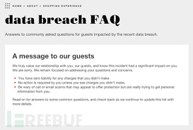 bureau ex馗utif 14个因安全事故引咎辞职的大 freebuf互联网安全新媒体平台 关注