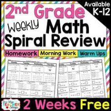 7th grade daily weekly spiral math review common core 100