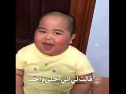 Baby Laughing Meme - fat baby laugh youtube