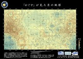 Space Junk Map Japanese Moon Mission Returns Detailed Maps Of The Lunar Surface
