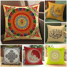 muslim decorations pillows ideas emoji throw pillows unique muslim cushion islamic