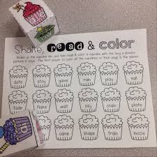 first grader at last long vowel a cupcakes freebies