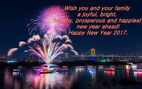 happy new year quotes in happy new year 2017 messages