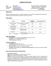 electronic resume sample chemical operator resume inspirenow chemical operator resume sample resume computer technician music administration sample chemical technician resume for puter wallpaper sample resume