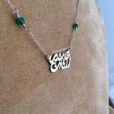arabic nameplate necklace arabic name necklace freestyle arabic by ranawiyetjewelry on etsy