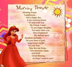 17 morning wishes with prayer