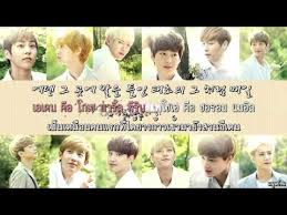 download mp3 exo angel audio exo k 엑소케이 into your world angel youtube