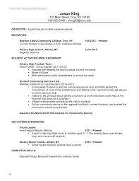 Resume Format For Retail Job by Example Part Time Job In Retail Customer Service Resume Template