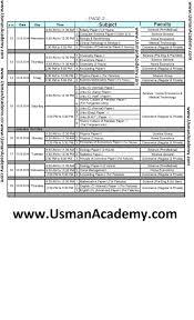 biek karachi hssc ii 11th 12th class inter date sheet 2018