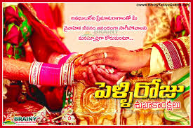 best marriage wishes quotes in happy wedding wishes in