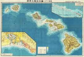 Hawaii State Map by Large Detailed Japanese World War Ii Aeronautical Map Of Hawaii