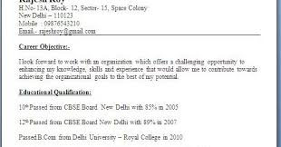 Sap Sd Experience Resumes New Resume Format For Freshers Cool Sap Sd Fresher Resume Format