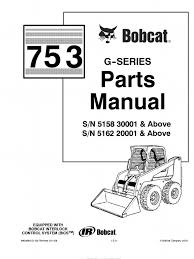 bobcat 753g master parts catalog