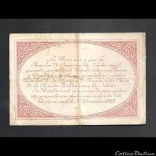 chambre de commerce de nantes billet de necéssité 50 centimes 1923 chambre de commerce nantes