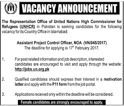 un jobs 2017 available for the post of assistant project control