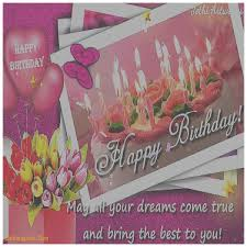 greeting cards new beautiful birthday greeting cards for frien