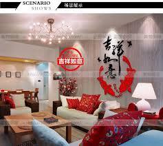 Cny Home Decor Cny Home Wall Decor 3d Sticker Pvc End 11 13 2016 5 27 Pm