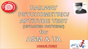 rrb ntpc psycho test aptitude test youtube