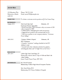 resume template for job resume sle format for job application free exles by industry