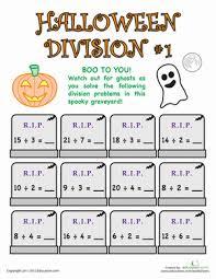 halloween division worksheet education com