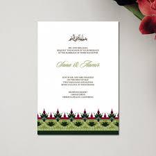 muslim wedding invitations muslim wedding invitations muslim wedding invitations and the