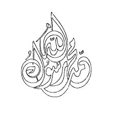 dessins lettres alphabet az coloriage
