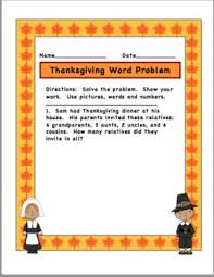 thanksgiving word problems for grade by primary suspects tpt