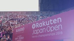 tokyo overview atp world tour tennis