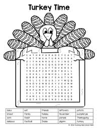 thanksgiving word search second grade by teaching high school math