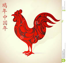 chinese new year 2017 rooster horoscope symbol stock vector