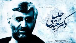 مستند تبلیغاتی سعید جلیلی + فیلم