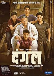 amazon in buy dangal dvd blu ray online at best prices in india