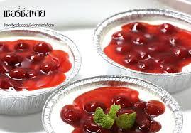 cuisine cherry cherry cheese pie livingdd com