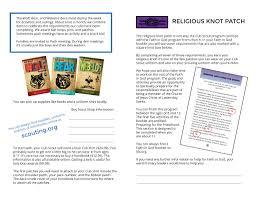 Cub Scout Belt Loop Worksheets 2016 Cub Scout Updates The Mormon Home