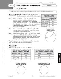 quia class page math chapter 11