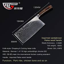 laser kitchen knives 7inch cleaver professional asian knife chopping cutting