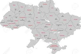 Kiev Map Administrative Divisions Of Ukraine Royalty Free Cliparts Vectors