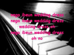 wedding dress lyrics hangul taeyang wedding dress lyrics